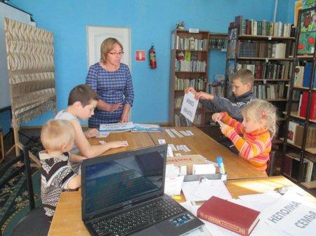 Программа по подготовки детей к семейной жизни